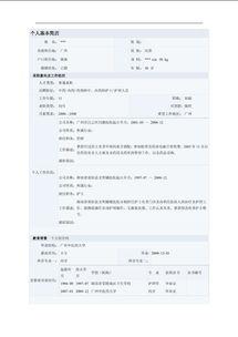 上海怎么办理劳务派遣许可证_劳务派遣公司