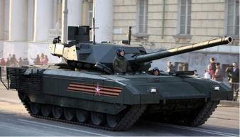 陆战王中王 美刊评析美日俄3款最强坦克优缺点