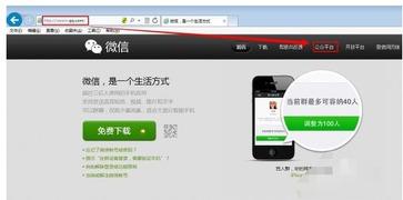 微信公众账号怎么申请