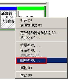 重新分区(怎样给电脑重新分区)