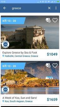 圣托里尼自由行要花多少钱