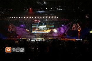 第七届中国电视金鹰节盛大开