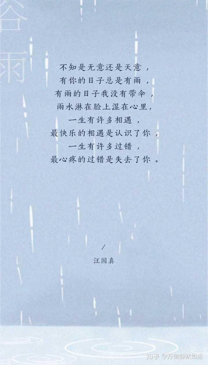 关于描写文艺的诗句