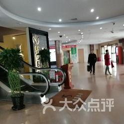 北京慈铭体检(北京慈铭体检中心周末)