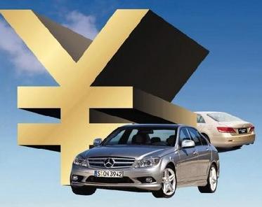 新车贷款(买汽车如何贷款)