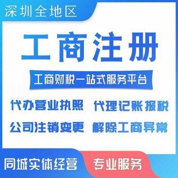 深圳融资担保公司网站