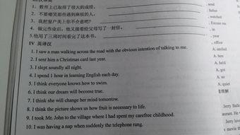 汉译英和英译汉