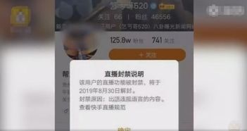 涉嫌多起拐卖未成年人网红乞丐哥高调直播被警方抓获