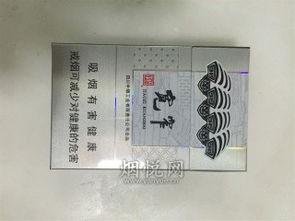 四川中烟宽窄价格表(宽窄香烟价格表)