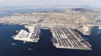 独家披露中远希腊比雷埃夫斯港谈判秘笈