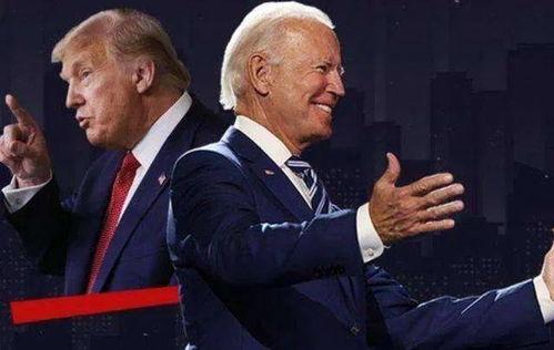 拜登将成为下任美国总统已成既定事实.