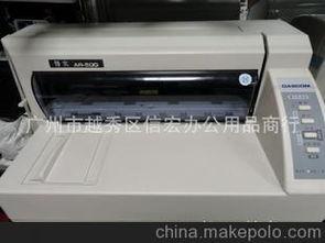 打印机10大品牌(国产打印机什么牌子好)