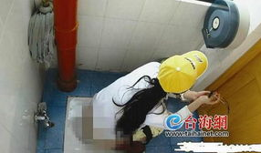 厦门大学偷拍女厕不雅照片曝光 网友指责偷拍缺德