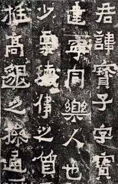 爨宝子碑(爨龙颜碑的概述)
