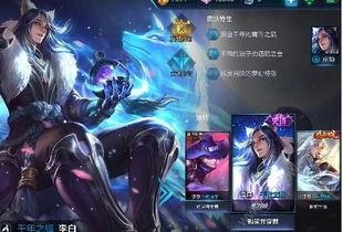 王者荣耀李白怎么玩 李白出装 铭文 李白视频攻略大全 网侠手机游戏站