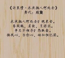 代表怀念老师的古诗词
