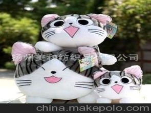 毛绒玩具起司猫公仔甜甜私房猫饭团猫嗨萌怜怒小奇小起猫咪老师8图片