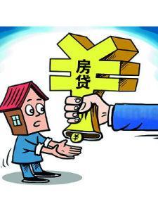 """020房贷基准利率(2012年的房贷基准)"""""""