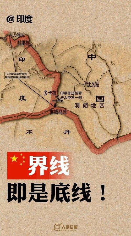 南亚一小国宣布成为中国行政区,支援不利被邻国吞并