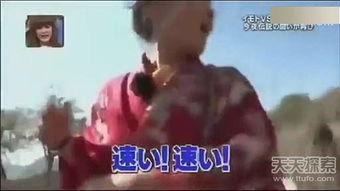 日本一女子勾引巨蜥,场面让人目瞪口呆