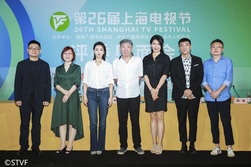 上海电视节评委团