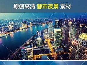 香港夜景城市建筑风光摄影商业中心CBD