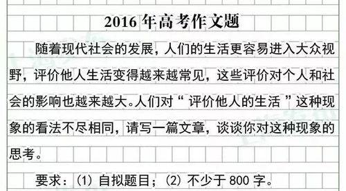 理科高考作文2017