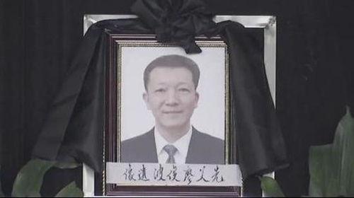 2017感动中国十大人物廖俊波苦干实干的人民好公仆