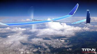 谷歌收购无人机生产商Titan Aerospace