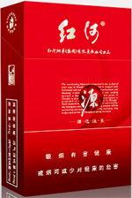 红河香烟(红河烟草公司主要生产)