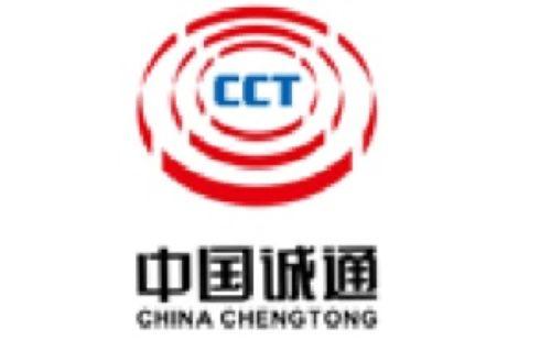 中国诚通控股集团有限公司的下属企业?