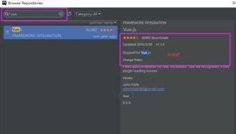 PHPstorm如何安装vue.js插件