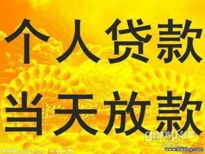北京个人无抵押贷款(北京有个人无抵押贷款吗)