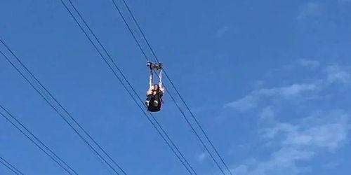 又一网红景点突发事故,女子高空索道直线坠落身亡最新通报来了