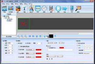 led文字编辑软件下载 led文字编辑软件下载 快猴软件下载
