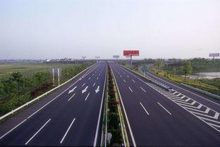 据悉,2018年,石家庄市完成交通基础设施建设投资134.26亿元,实现太行山高速主体通车,新增高速公路通车里程91公里.