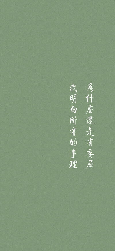 囚绿记对语句的赏析