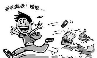 贾跃亭跑路(乐视网贾跃亭最新信息)_1679人推荐