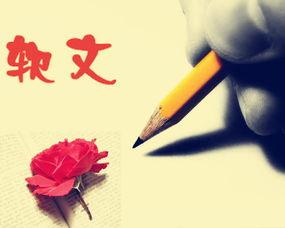 软文写手网,中国写手之家手机版