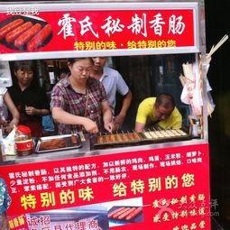 霍式 秘制烤肠 机器,秘制香肠怎么样,秘制香肠加