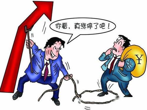 股票怎样收取服务费
