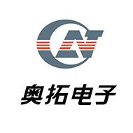 深圳市奥拓电子股份有限公司介绍?