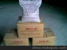 北京混凝土破碎劑生產廠家
