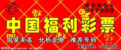 北京全天在线计划
