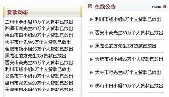 上海无抵押借款(上海银行个人无抵押贷)