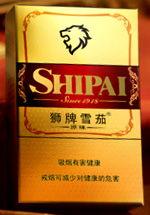 狮牌雪茄(狮牌雪茄是雪茄么)