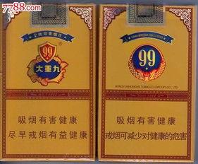 大重九10支装价格(大重九香烟价格)