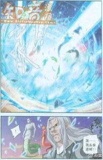 斗破苍穹漫画49
