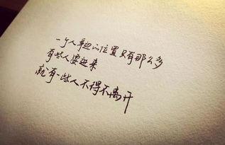 一个人的伤感短句子说说心情