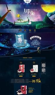 psd童话梦境psd格式童话梦境素材图片psd童话梦境设计模板我图网